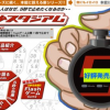 Thumbnail image for 5 Second Stadium Toy is Stopwatch Minus Functionality
